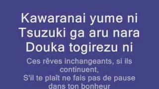 The Gazette  Guren (lyrics+FR.translation)