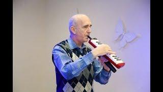 """ОРКЕСТР  ПОЛЯ  МОРИА """"Home Again""""  PAUL  MAURIAT"""