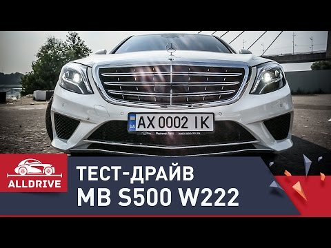 Mercedes_benz  S Class Седан класса F - тест-драйв 5