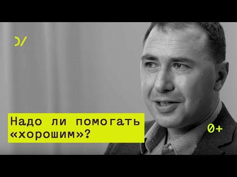 Об антимонопольной политике – Вадим Новиков