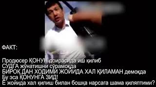 ВидеФакт: ДАН ходими Ботир ортидан сохта обрў истадими?