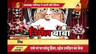 List of 14 fake sadhus released, Radhe Maa's name included