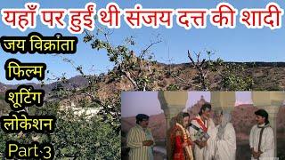 Sanjay Dutt's marriage scene in jai vikraanta movie ! shooting