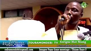 SERIGNE MOR NIANG   Ak  Serigne Papa SYMagal Serigne Abdou Khadre MBACKE ITALIE 2018