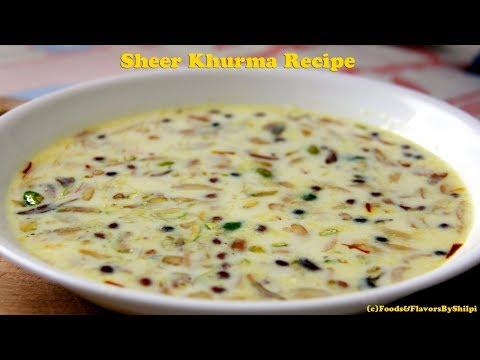 Sheer Khurma Recipe - शीर खुरमा रेसिपी - सेवई की खीर बनाने का सही तरीका