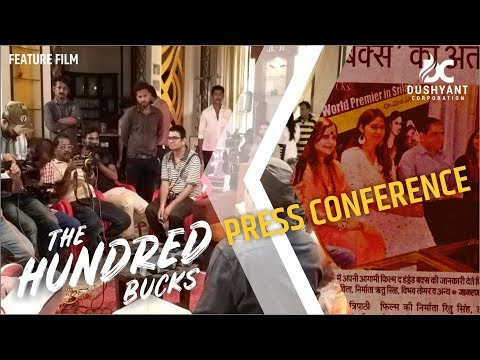 Feature Film : The Hundred Bucks | Directed By : Dushyant Singh