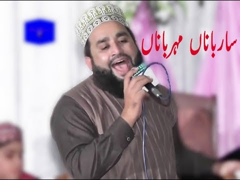 Khalid Hasnain Khalid (Mar K Apni) - Muddassir Awan - Video