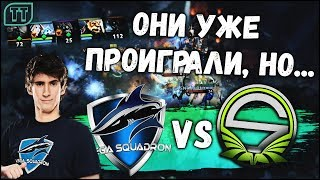 """ВОТ ЧТО ТАКОЕ """"НЕОЖИДАННЫЙ ПЕРЕВОРОТ"""" - Vega Squadron VS Singularity - КВАЛЫ НА САММИТ!"""