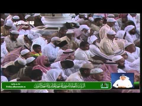 خطبة - منزلة الصلاة في الإسلام