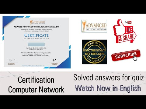 Computer Network Certification | Solved Answers For Quiz | Watch ...