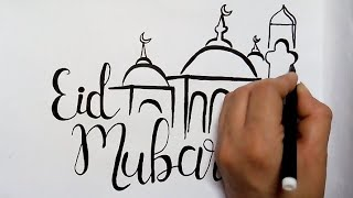 how to write eid mubarak in calligraphy