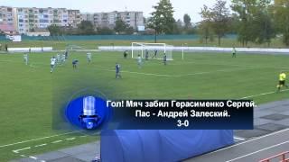 Sergey Gerasimenko - Best Goals