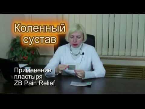 Лечение позвоночника в хуньчуне отзывы