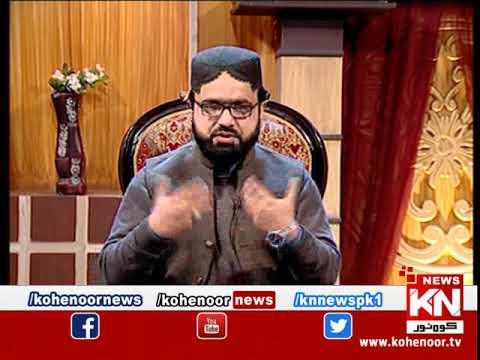 Istakhara 21 January 2020 | Kohenoor News Pakistan
