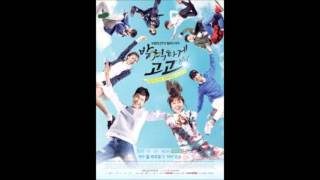 Sassy Go Go (Cheer Up!) OST - Hold On There