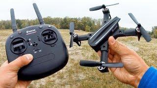 Бюджетный FPV из Китая! Квадрокоптер Eachine EX2mini с виртуальными очками