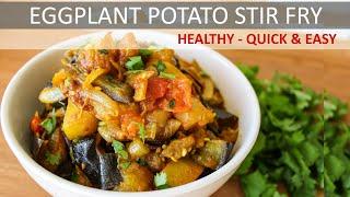 Eggplant & Potato Side Dish Recipe (Vegan & Gluten-free) | Healthy Vegan Recipe | Aloo Baingan Sabzi