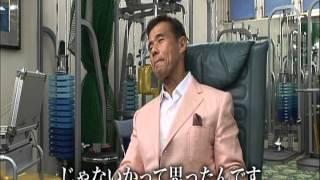 Kaatsu Training- Physician Introduction