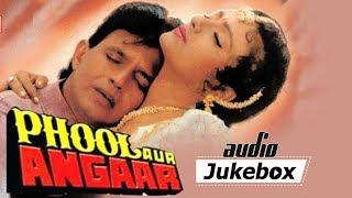 Phool Aur Angaar (HD)  | All Songs |  Mithun Chakraborty | Shantipriya | Mohd Aziz | Kumar Sanu