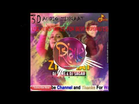 3D Audio sound | Bass Boosted |Zingaat |Ajay-Atul | sairat | Use Headphones |
