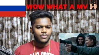 Тимати Feat. НАZИМА   Нельзя (премьера клипа, 2019) | REACTION