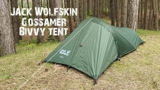Jack Wolfskin Gossamer tent review, new 2019 mountain green colour | good stealth wild camping tent