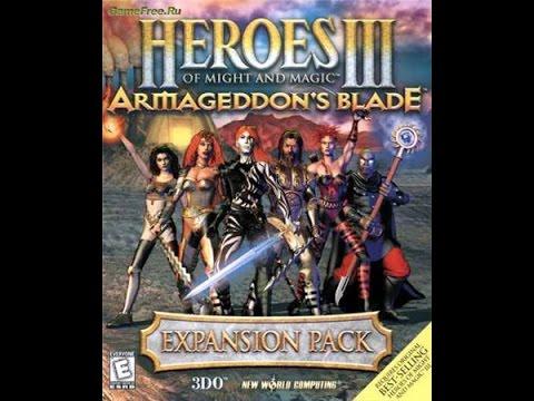 Герои магии и меча