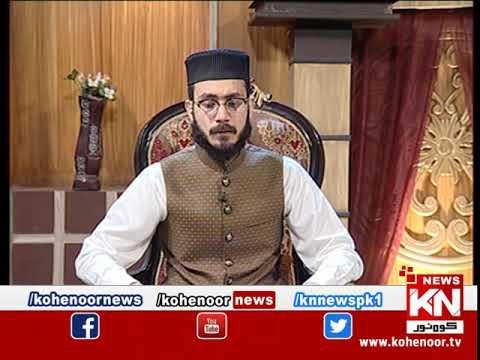 Istakara 14 March 2020 | Kohenoor News Pakistan