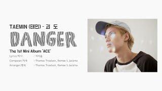 shinee taemin danger lyrics - मुफ्त ऑनलाइन वीडियो