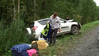 Страшная авария сегодня произошла на трассе М-5