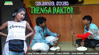 THENGA DAKTOR Story based Comedy Video | Kherwal Comedy