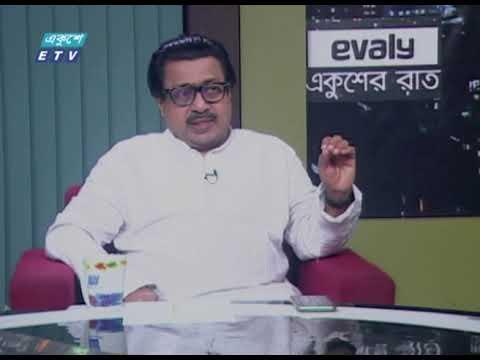 Ekusher Rat || একুশের রাত || খুলছে বিশ্ববিদ্যালয় || 22 February 2021| Talk Show
