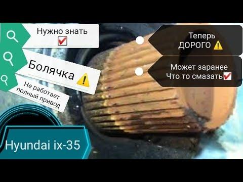 Neksija die Spielmarke auf 95 Benzin