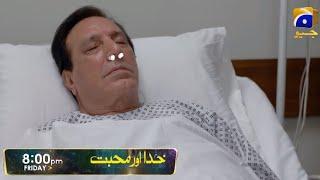 Feroze Khan & Iqra aziz Drama Serial Khuda Aur Muhabbat Episode 14 Teaser Promo Review Mahi & Farhad