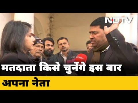 New Delhi विधानसभा क्षेत्र में क्या है मतदाताओं की राय? | National Reporter @ 10 PM