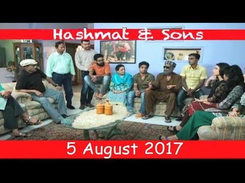 Bodyguard | Hashmat & Sons | SAMAA TV | 06 Aug 2017
