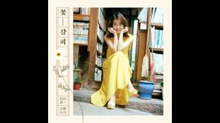 03. IU - Pierrot Smiles At Us (삐에로는 우릴 보고 웃지) [IU - Flower Bookmark (Special Album)]