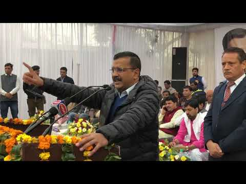 Delhi CM Arvind Kejriwal inaugurated the Sewer Line Project in Matiala Assembly Constituency