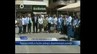 ԼՕԽ-ի Հայկական Տոհմիկ Օր (5-8-2011)