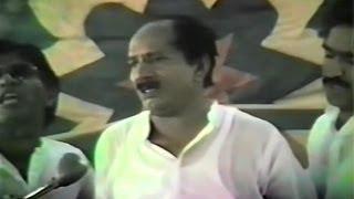 preview picture of video 'Zakir Manzoor Hussain of Sheikhupura | Majlis at Rawalpindi'