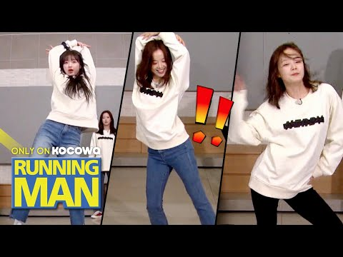 Kang Han Na Catches the Body Wave So Min Missed [Running Man Ep 480]