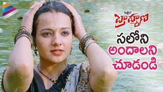 Saloni Lovely Introduction Scene | BRAHMANA Telugu Movie | Upendra | 2018 Latest Telugu Movies