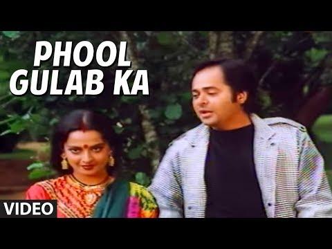 Phool Gulab Ka Full song | Biwi Ho To Aisi | Rekha, Farooq Shaikh