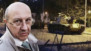 Кто стоит за попыткой переворота в Турции. Андрей Фурсов