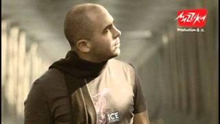 Mahmoud El-Esseily A'ysheen | محمود العسيلى عايشين تحميل MP3
