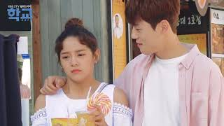 「FMV」Sejeong + Jung Hyun - I Believe In This Moment