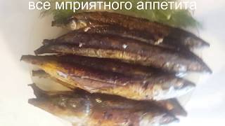 Скумбрия на мангале. шашлык из рыбы.