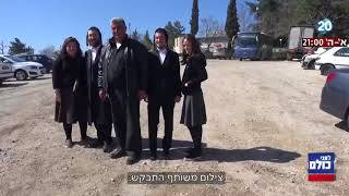 EMOTIONAL REUNION OF PALESTINIAN HERO WITH THE JEWS HE SAVED