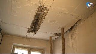Жильцы квартир в ветхих домах Новгорода всё ещё не получили обещанную помощь