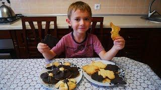 Владик помогает готовить Шоколадно ванильное песочное печенье рецепт